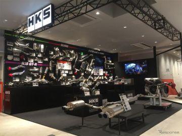 オートバックス旗艦店 A PIT、HKSアンテナショップがオープン 3月20日