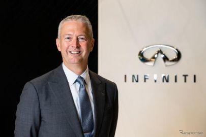 インフィニティの新会長、4月1日に就任…新型5車種の導入に重要な役割