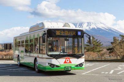 富士急グループ、山梨県内初の電気バス導入…3月16日より富士五湖エリアで運行開始
