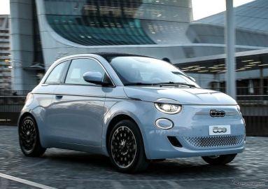 フィアット 500 新型、発売記念限定車の受注を欧州で開始…3万7900ユーロ