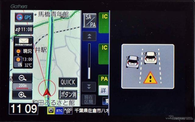 死角になりがちな斜め後方の車両を検知して警告する「リアカメラ de あんしんプラス2」。写真はN-WGNの事例