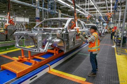 全米自動車労組、米ビッグ3に2週間の生産停止を要求…新型コロナウイルス