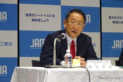 自工会 豊田会長「リーマン時は中国が回復下支えしたが」…定例会見で初のネット中継も