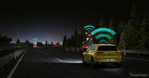 VW ゴルフ 新型の「Car2X」通信、先進安全技術賞を受賞…ユーロNCAP