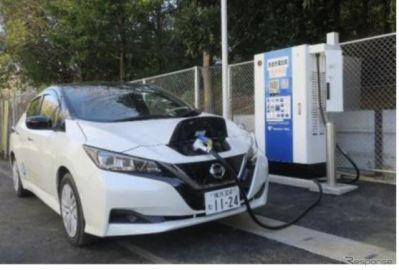 e-Mobility Powerと横浜市、EV充電インフラ整備で協力 2030年までに3000基