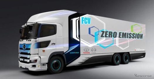 トヨタと日野、燃料電池大型トラック共同開発へ 目標航続距離は600km