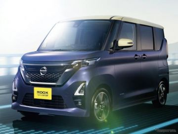【日産 ルークス 新型】ヨコハマタイヤ BluEarth-FE AE30 を新車装着