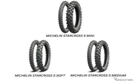 ミシュラン、小型MXバイク用オフロードタイヤ「スタークロス5」に新サイズ追加