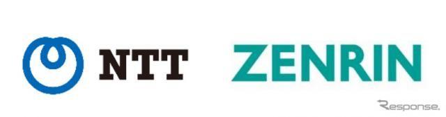 NTT、トヨタに続きゼンリンと資本業務提携…高度地理空間情報データベースを共同構築