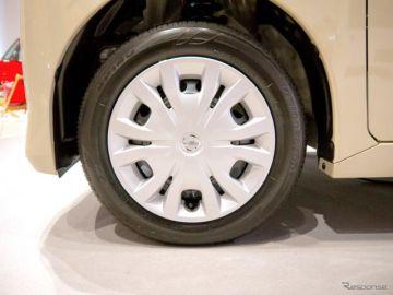 【日産 ルークス 新型】ブリヂストン エコピアEP150 を新車装着