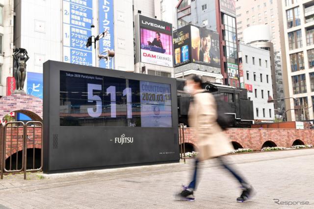 リスタートしたオリンピック開幕カウントダウン時計(3月31日、東京・新橋)《photo (c) Getty Images》