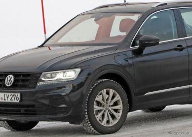 VW ティグアン、欧州市場に初のPHEV「GTE」…これが市販型プロトタイプだ!