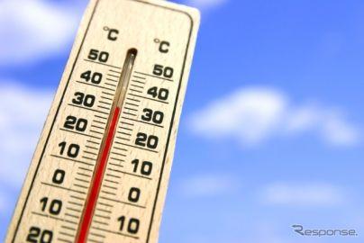 自工会、CO2ゼロエミッションに挑戦 温暖化防止に向け長期ビジョン