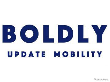 ソフトバンクの自動運転サービス会社、SBドライブが社名変更 ボードリーに
