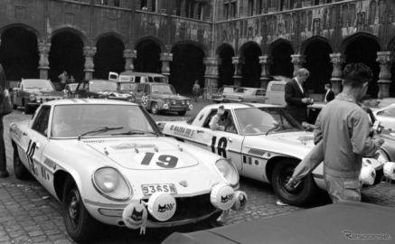 ロータリーエンジンが欧州耐久レースで戦った克明な記録 マツダ100周年