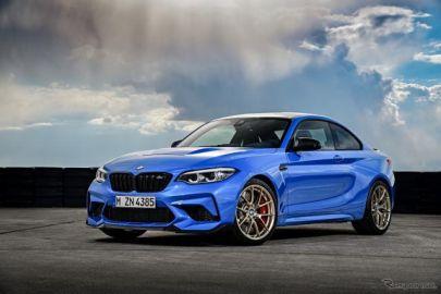 BMW 2シリーズ クーペ最強モデル「M2 CS」発表、最高出力450ps…日本導入60台はすでに完売