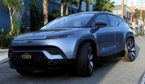 フィスカーの電動SUV『オーシャン』、オフロード仕様を発表へ