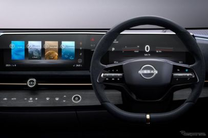 日産のEVコンセプト『アリア』、横長ディスプレイを採用した理由…次世代コネクト搭載