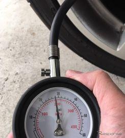タイヤの日---「月1回以上の空気圧点検を知らない」は7割超