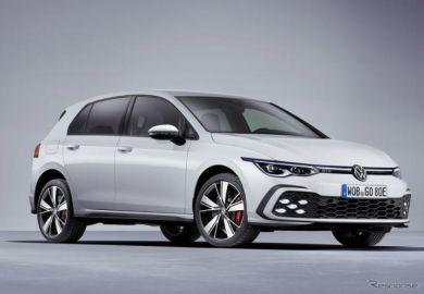 VW ゴルフ 新型に PHV、「GTE」…バーチャルモーターショーで発表