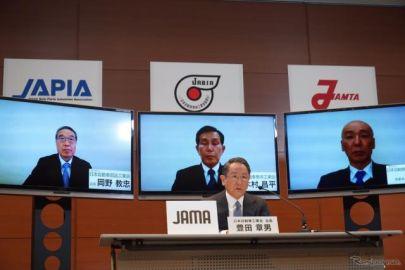 自動車工業4団体、コロナ対策で人材融通のファンド設立へ…豊田自工会会長が表明