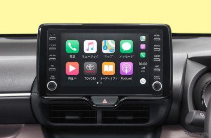 トヨタ、ディスプレイオーディオにApple CarPlay/Android Autoとの連携サービスを標準設定