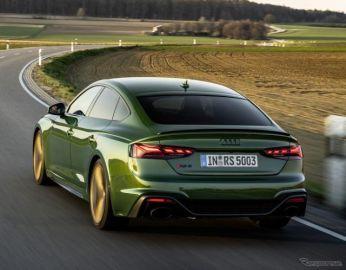 アウディ RS5スポーツバック に改良新型、450馬力ツインターボ搭載…今春欧州発売へ