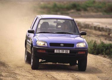 トヨタ RAV4、世界販売1000万台…初代から26年で達成[フォトヒストリー]