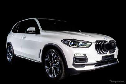 BMW X5 に20周年記念車、内装はアルカンターラ…50台をイタリア限定発売