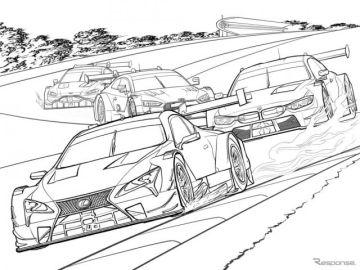 レクサスがぬり絵を配信、SUPER GTとDTMとの交流戦を再現---自宅で過ごすために