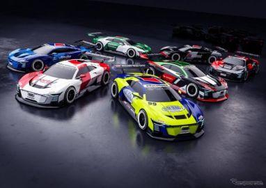 アウディのEVスポーツ、「e-tron ビジョン GT」で仮想レース開催へ…DTMドライバーとファンが対決