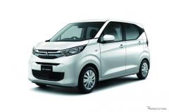 三菱 eK 新型/日産 デイズ 新型など、14万台をリコール ブレーキに不具合発生