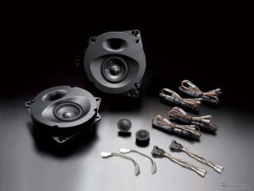 高音質スピーカーパッケージ「ソニックプラス」、トヨタ ヤリス 専用設計モデル発売へ