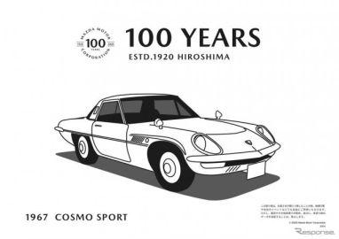 マツダ、100周年を記念したぬり絵を配信…コスモスポーツなど3種