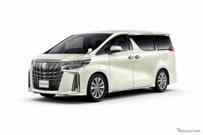 トヨタ アルファード/ヴェルファイア、ゴールドアクセントの特別仕様車発売へ