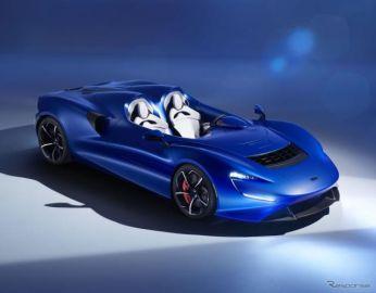 マクラーレン、最新技術をオンラインで紹介…「McLaren Tech Club」立ち上げ