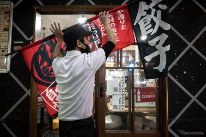 宅配や移動販売を始める中小飲食事業者を支援---新型コロナで売り上げ減 東京都
