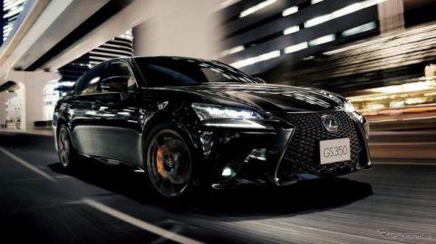 レクサス GS、2020年8月で生産終了…最後の特別仕様車「エターナルツーリング」発売へ