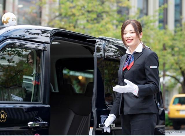 日本交通はドアサービスを休止《画像 日本交通》