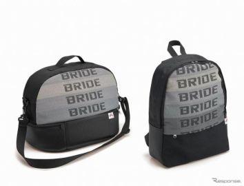 レーシングシートのブリッド、オリジナルヘルメットバッグ&デイバッグ発売