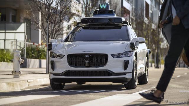 ウェイモの第5世代の自動運転システムを搭載するジャガーI-PACE《photo by Waymo》