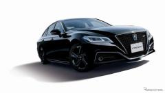 トヨタ クラウン、65周年特別仕様車を設定…ナビ・スマホ連携など一部改良も全車に実施