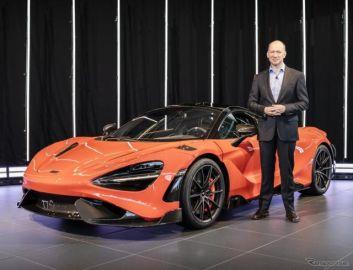 マクラーレンの次世代ハイブリッドスーパーカー、さらなる軽量化へ…2025年までに発表予定