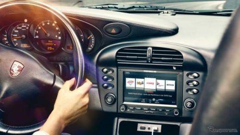 ポルシェの旧型車、Apple「CarPlay」が利用可能に…後付けコネクトを欧州発表