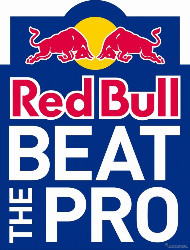 Red Bull Beat The Pro(c)Red Bull Content Pool