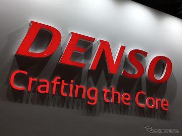 デンソーもマスク自社生産開始、月産300万枚で地域への寄付も検討