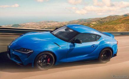 トヨタ スープラRZ、最高出力387psのエンジン改良モデルを限定発売へ 特別仕様車も設定