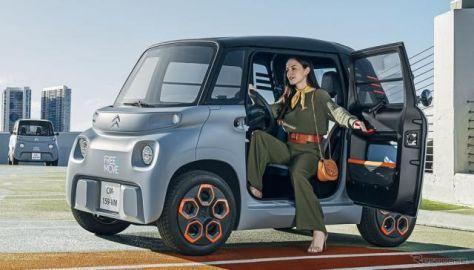 シトロエンの小型2シーターEV『アミ』、オンライン販売開始へ…5月11日からフランスで