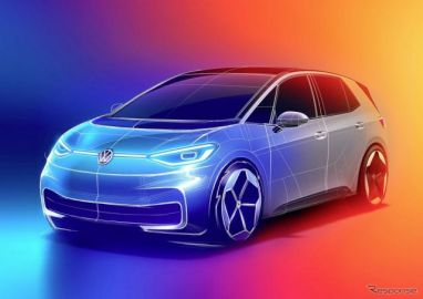 VWがデザインコンペ、テーマは「2050年の『ID.3』」…30年後のEVをデザイン