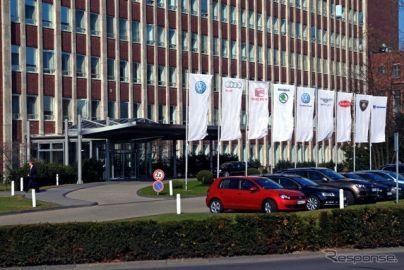 VWグループ、営業利益は76%減 2020年第1四半期決算